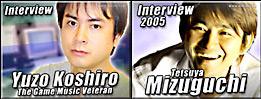 koshiro_mizuguchi