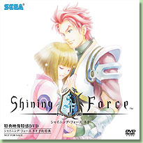 shining_force_neo