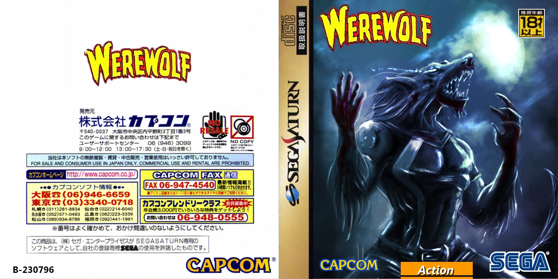 Werewolf the Apocalypse sega saturn cover pal unreleased fanart