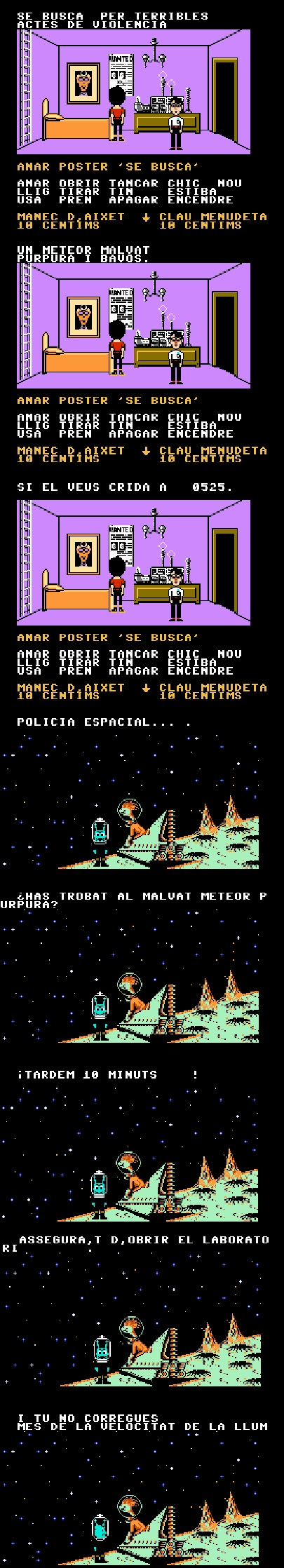 policia_espacial