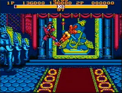 El street fighter de family game (nes)