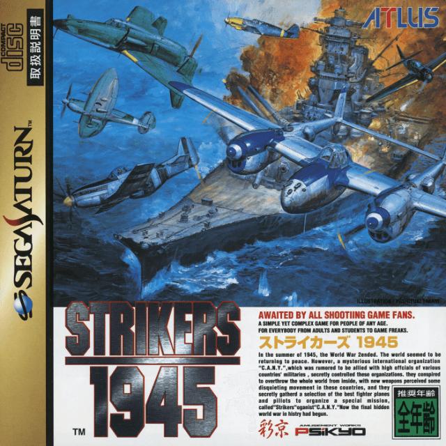 55722_strikers_1945