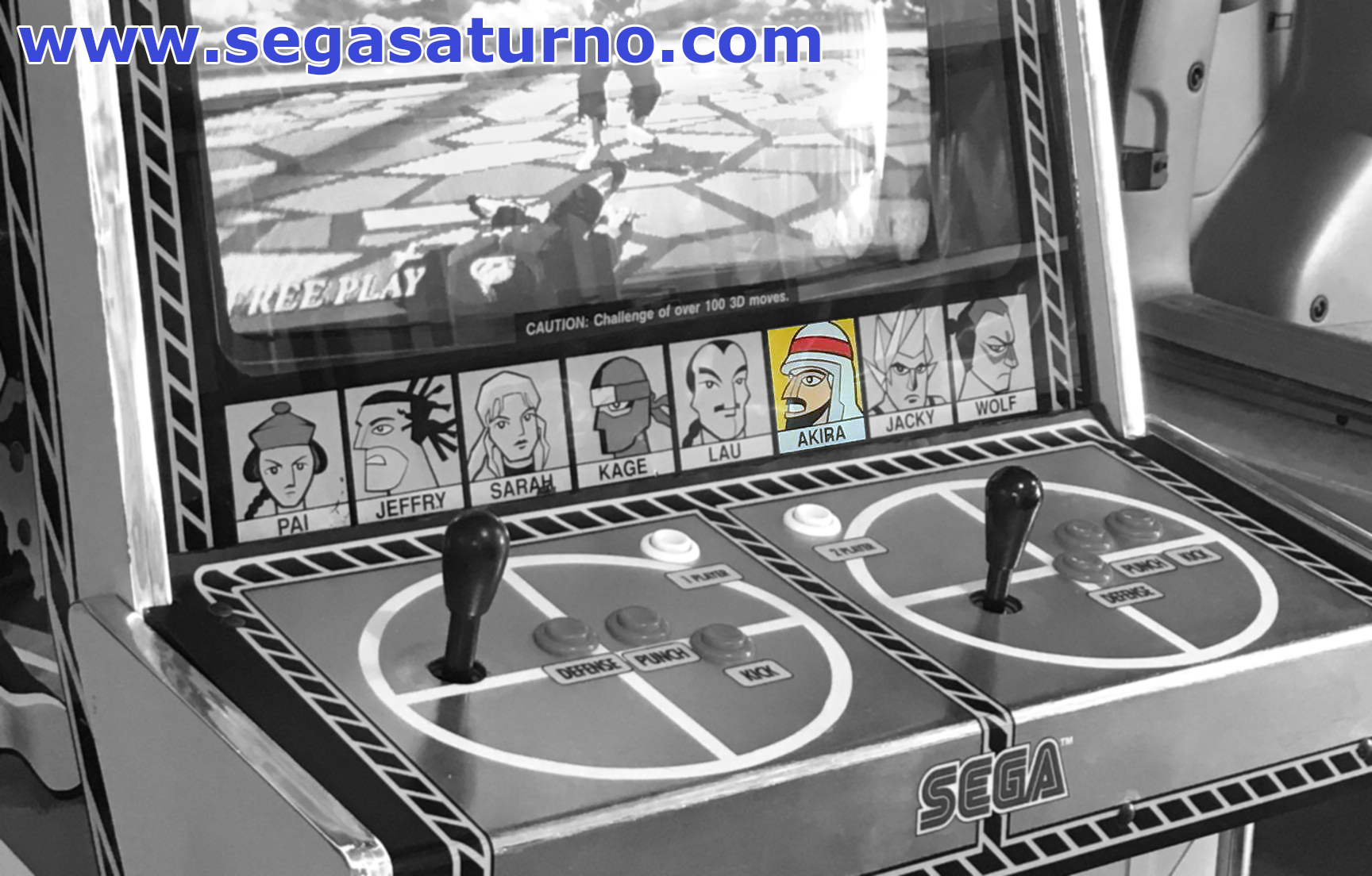 shiba siba as akira in virtua fighter cabinet proof prueba