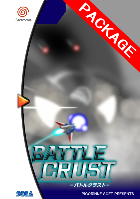 battle crust dreamcast game 2018