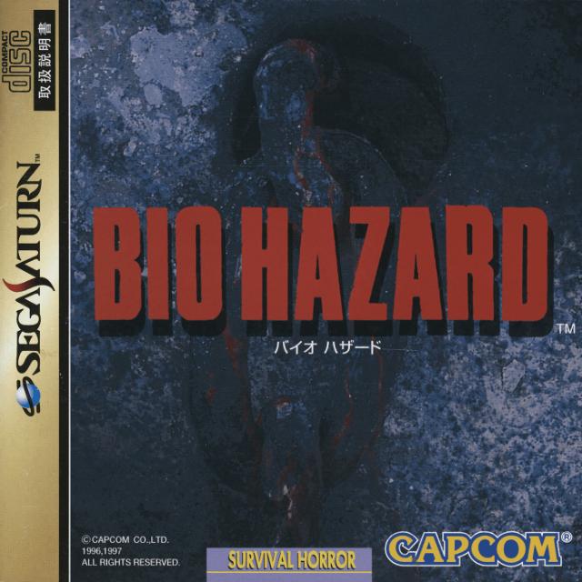 biohazard_saturn