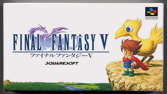 final_fantasy_5_v_super_famicom