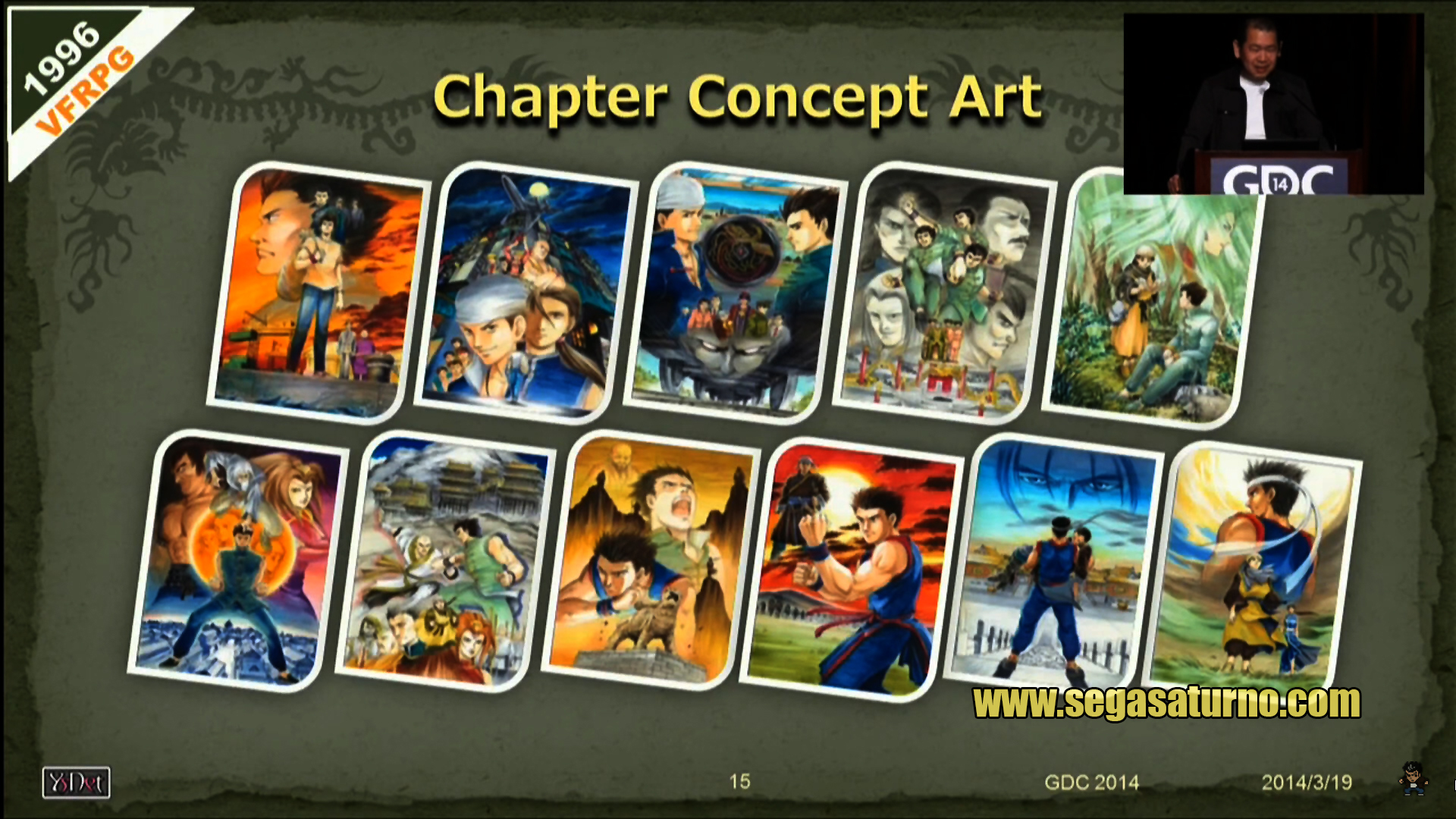 shenmue chapters virtua fighter rpg