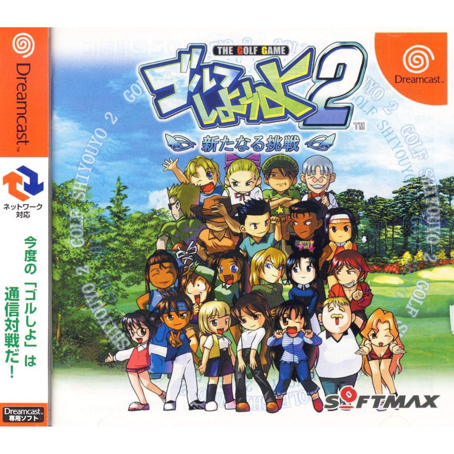 tee off 2 dreamcast