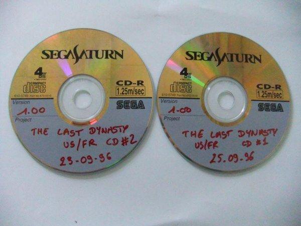 The Last Dynasty para la Saturn unreleased prototipo
