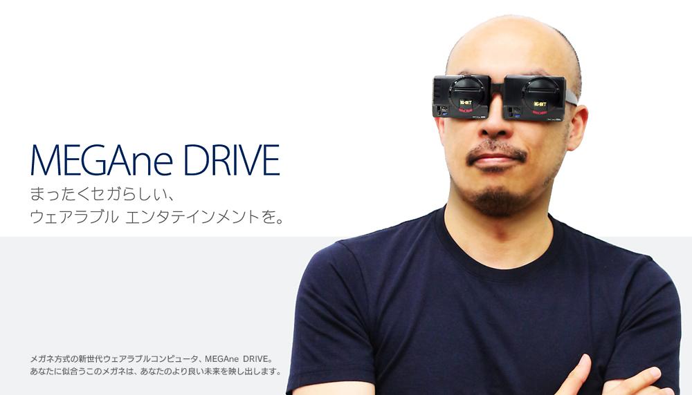 meganedrive prototype console  sega