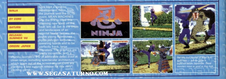 ninja_core_sega_saturn