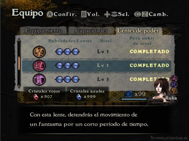 project_zero4_spanish
