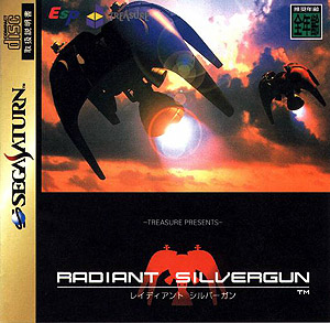 radiantsilvergun_saturn