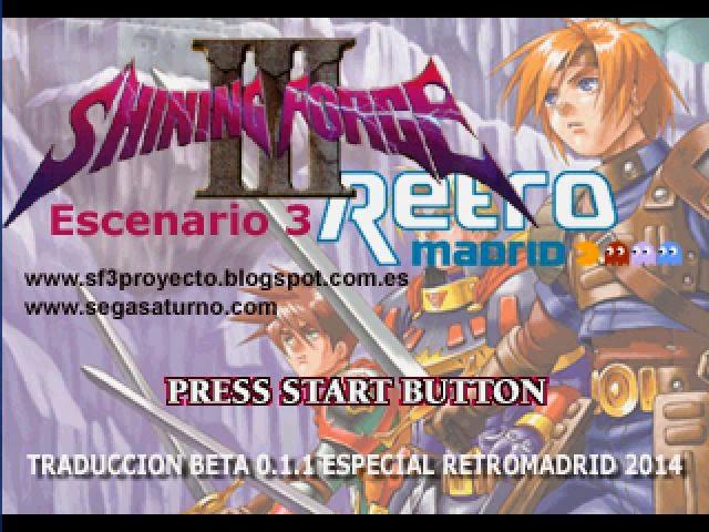 shining force 3 scenario 3 spanish translation traduccion retromadrid