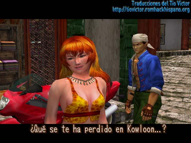 parche de traduccion shenmue II 2 español castellano xbox dreamcast