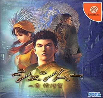 shenmue_dreamcast