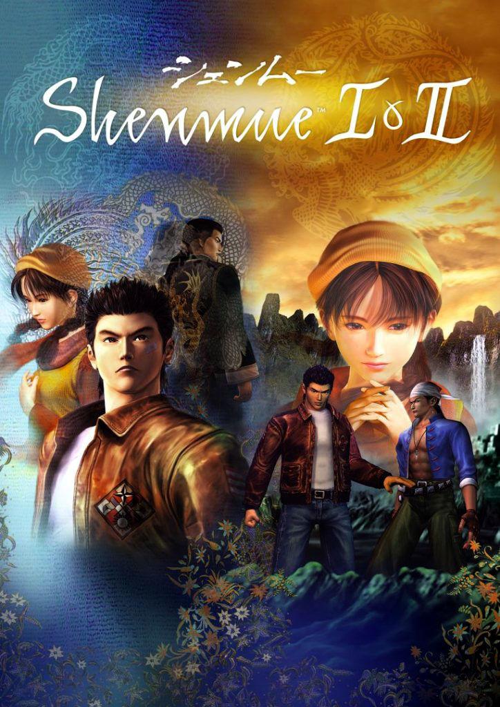 Shenmue I & II HD remaster 2018 anuncio