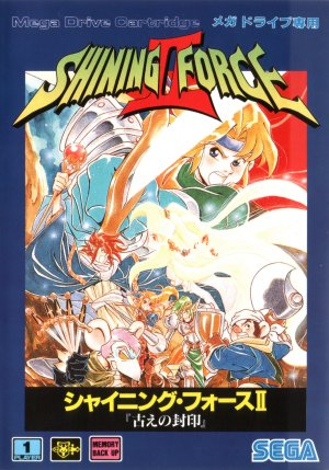 shining force 2 español castellano parche traduccion
