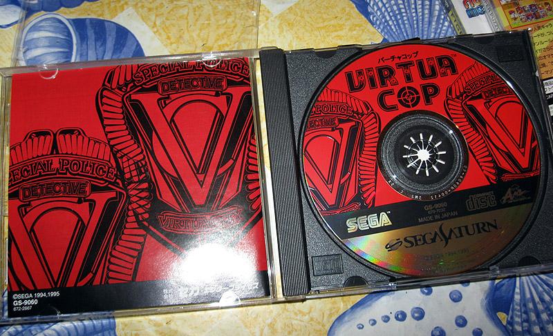 virtua_cop_open