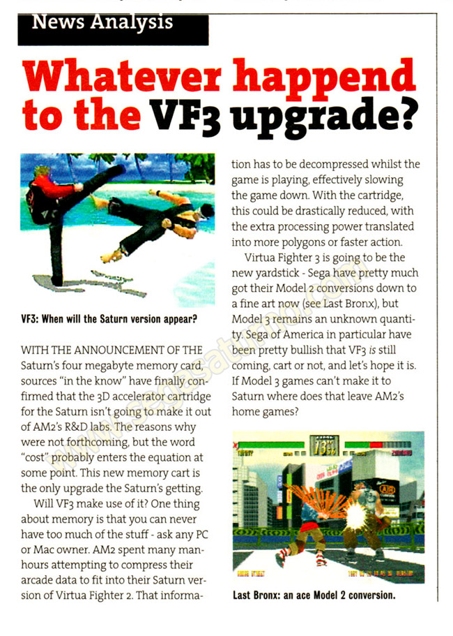 virtua_fighter_3_upgrade
