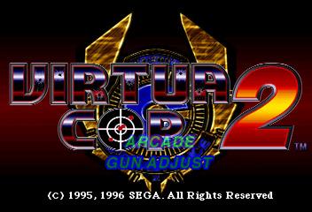 virtuacop2_main
