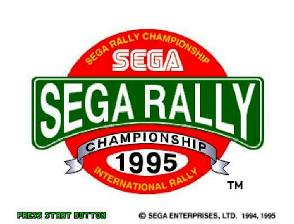 segarally1_1257947496_687390