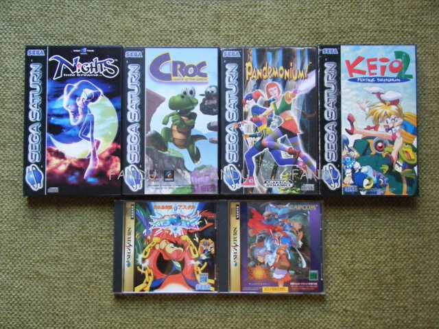 Colección Sega Saturn de Fandu