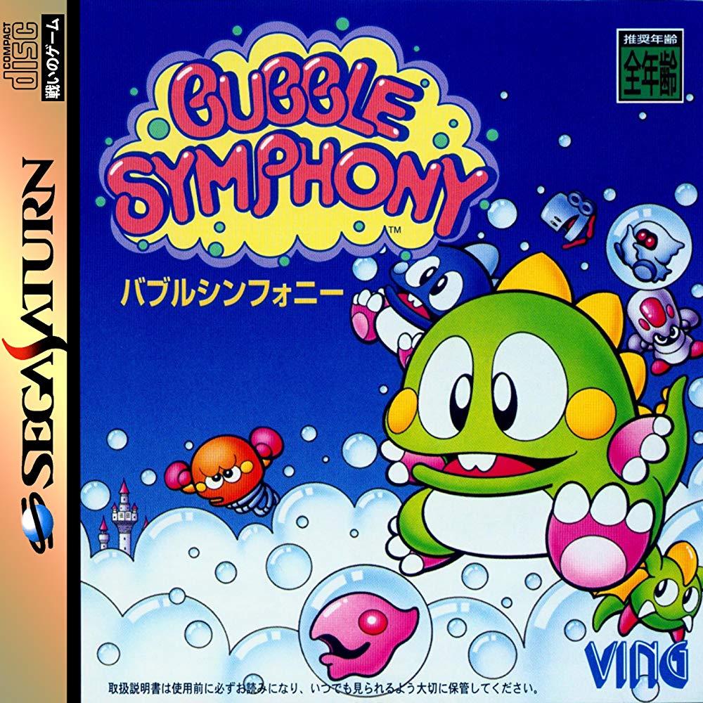 bubble_symphony