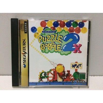puzzle_bobble_2x