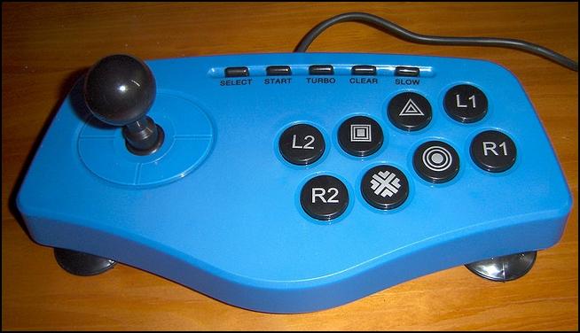 arcade_controller