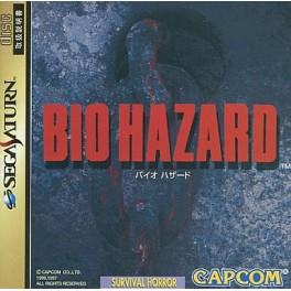 bio_hazard_saturn
