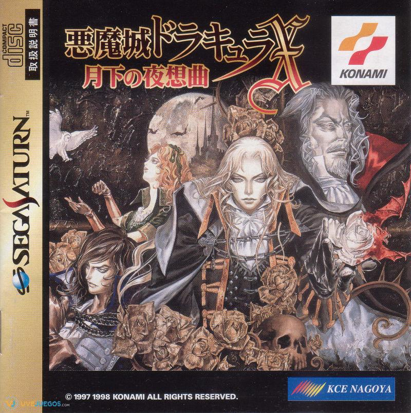 castlevania_symphony_of_the_night_sega_saturn_front_cover