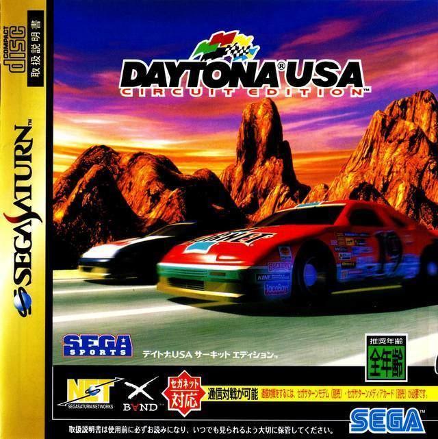 daytona_usa_championship_circuit_edition
