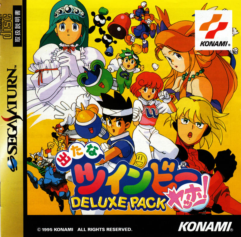 detana_twinbee_yahoo_deluxe_pack_sega_saturn_front_cover