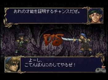 dragon_force_2_j