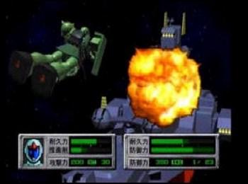 gundam_tactics_mobility_fleet