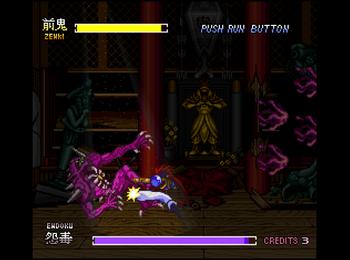 kishin_douji_zenki_fx_vajura_fight_pc_fx_09