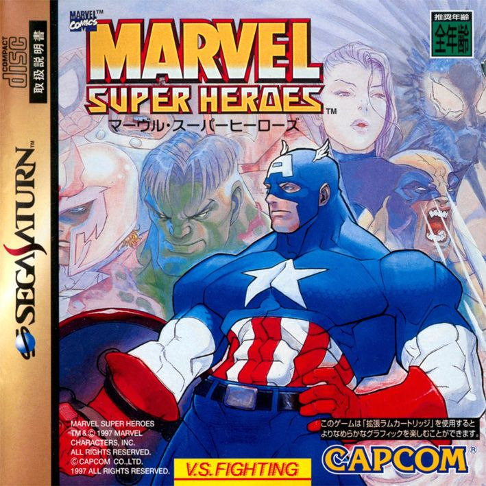 marvel_super_heroes