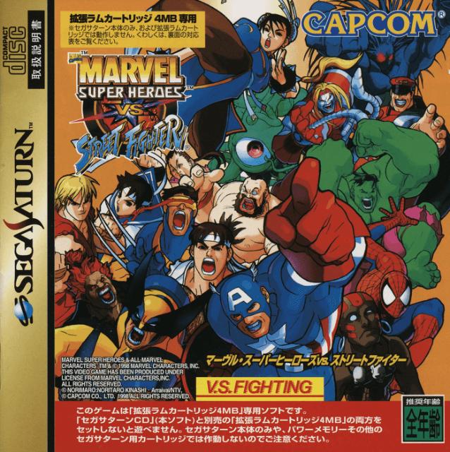 marvel_super_heroes_vs_street_fighter