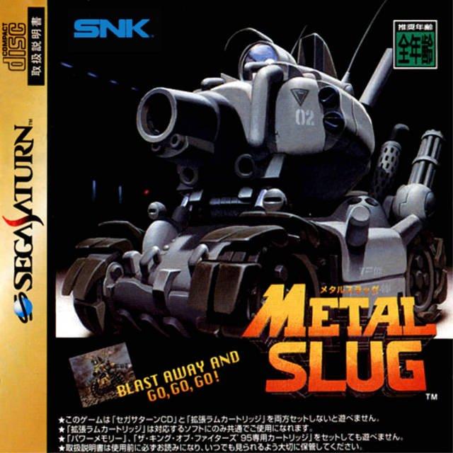 metal_slug