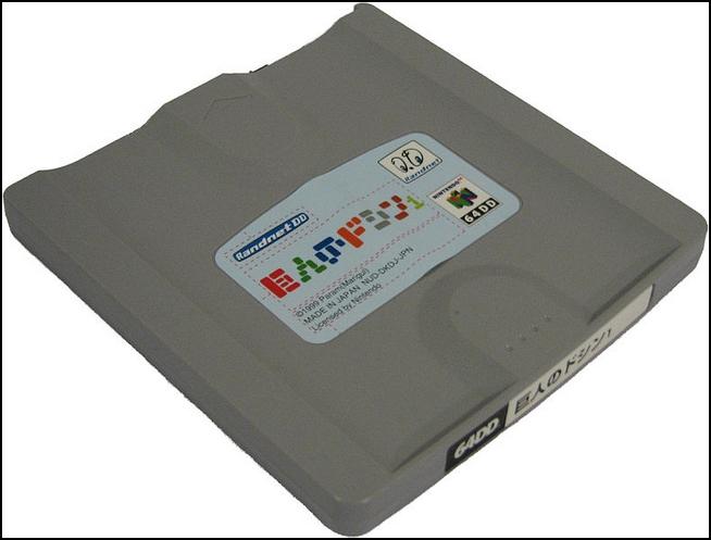 nintendo_64dd_disk