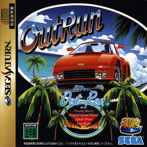 outrun_sat_jp_frontcover
