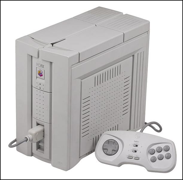 pc_fx_console_set