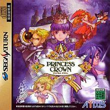 princess_crown_sega_saturn_cover