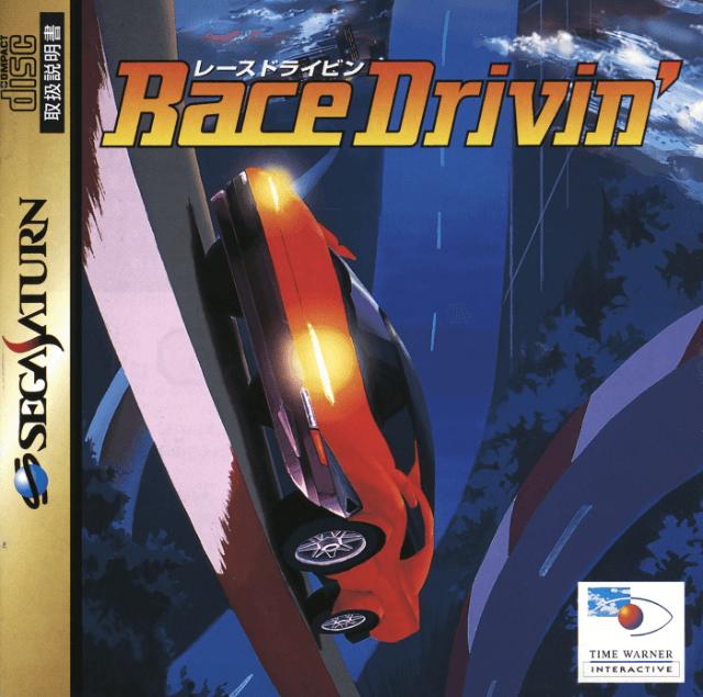 race_drivin