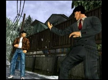 shenmue1_2