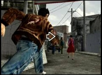 shenmue1_3