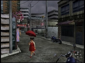 shenmue1_6