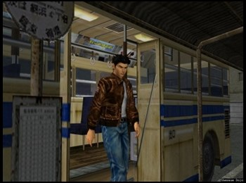 shenmue1_7