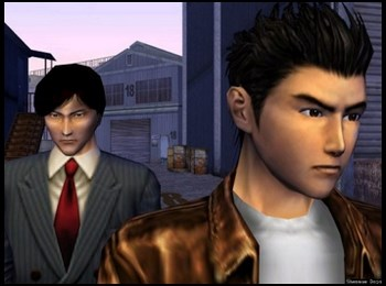 shenmue1_9